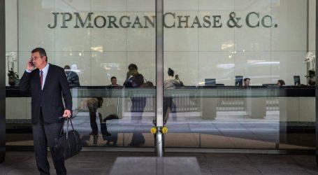 JP Morgan: Θα διαθέτει κινεζικά χρηματοοικονομικά προϊόντα στις ΗΠΑ