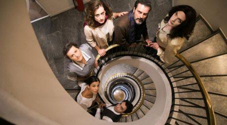 «Hotel Marina» για δεύτερη χρονιά στο θέατρο Γκλόρια Μικρό