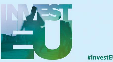Νέο επενδυτικό ταμείο από την Ευρωπαϊκή Τράπεζα Επενδύσεων