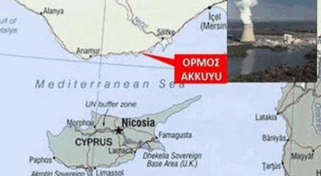 Χαμπερτούρκ: Ερντογάν και Πούτιν θεμελιώνουν τον Απρίλιο  τον πυρηνικό σταθμό Ακούγιου
