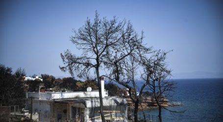 Δημόκριτος: Κανένας κίνδυνος για την υγεία των κατοίκων στις πυρόπληκτες περιοχές