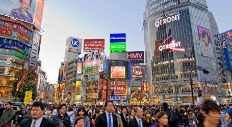 Ιαπωνία: Διατηρεί την αισιόδοξη πρόβλεψη για ανάπτυξη