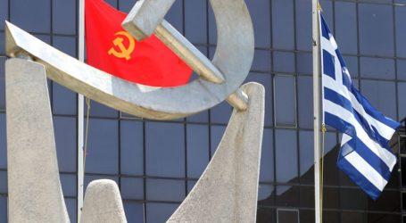 ΚΚΕ: Όσο αντικομουνιστικό μελάνι και να χύσει η ΕΕ, δεν θα καταφέρει να ξαναγράψει την ιστορία των λαών