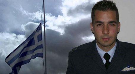 Στο Μορφοβούνι Καρδίτσας η κηδεία του άτυχου σμηναγού