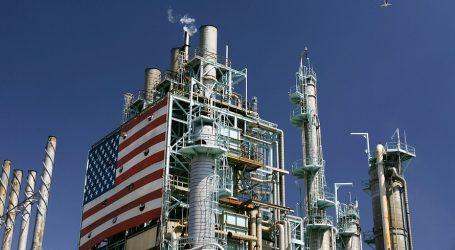 H βιομηχανική παραγωγή στις ΗΠΑ σημείωσε αύξηση