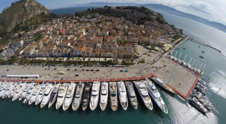 Το Ναύπλιο θα υποδεχθεί και φέτος το 7ο Mediterranean Yacht Show (02/05)