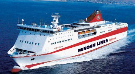 Έκτακτα δρομολόγια για Πειραιά και Ηράκλειο από τη Minoan Lines