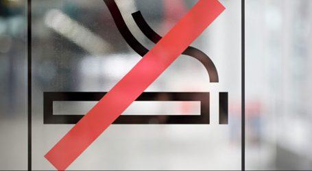 No Smoking Story: Πανελλήνιος Μαθητικός Διαγωνισμός Ταινιών Μικρού Μήκους