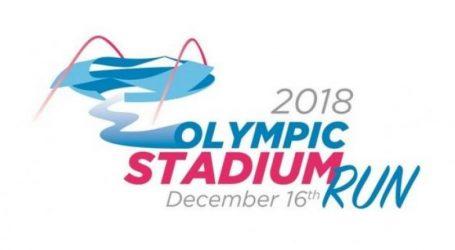 Το 3o Olympic Stadium Run σήμερα στο ΟΑΚΑ