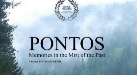 Το ΥΨΗΠΤΕ παρουσιάζει το ντοκιμαντέρ «Πόντος. Μνήμες στην ομίχλη του παρελθόντος»