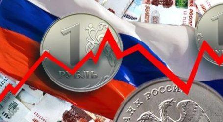 Μείωσε το επιτόκιο στο 7,5% η κεντρική τράπεζα της Ρωσίας