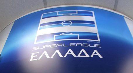 Προς αναβολή της κλήρωσης του πρωταθλήματος της Super League