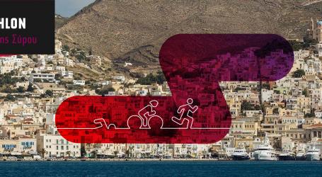 SYRATHLON 2019: Το έργο της «Στέγης ανηλίκων και εφήβων Σύρου»