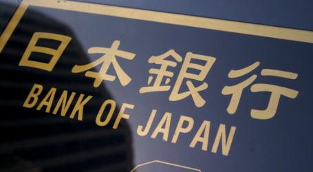 Διατηρεί την αυξημένη ρευστότητα η Bank of Japan