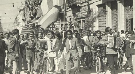 «Η Απελευθέρωση της Αθήνας» – Εκπομπή-αφιέρωμα στην ΕΡΤ1