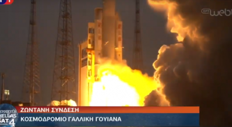Ο ελληνικός δορυφόρος εκτοξεύτηκε στο διάστημα με απόλυτη επιτυχία