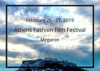 Το πρώτο Athens Fashion Film Festival έρχεται στο Μέγαρο