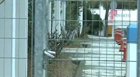 (UPD) Επίθεση με μπογιές στα γραφεία της Novartis – Ο Ρουβίκωνας ανέλαβε την ευθύνη