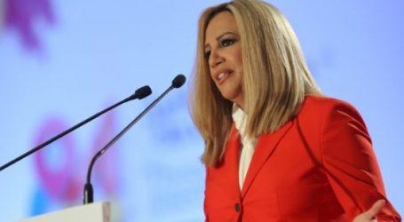 Γεννηματά: Εύχομαι οι Έλληνες ενωμένοι να πάμε την Ελλάδα μπροστά