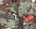 """Αφαιρείται η επιγραφή """"Μακεδονία"""" από τις στρατιωτικές στολές της γειτονικής χώρας"""