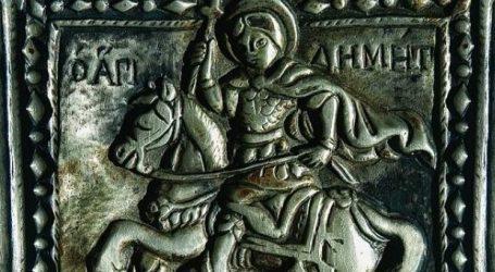 Έκθεση με τους αγιογραφικούς τύπους της μορφής του Αγίου Δημητρίου
