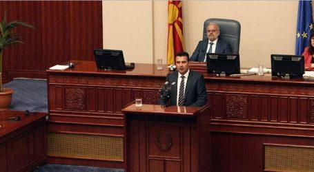(UPD) Σκόπια: Η κυβέρνηση ενέκρινε 4 τροπολογίες του Συντάγματος – 1 Δεκεμβρίου η ψηφοφορία