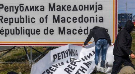 Βόρεια Μακεδονία: Πινακίδα με το νέο όνομα της χώρας τοποθετήθηκε στο κτίριο της κυβέρνησης