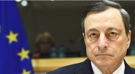 ΕΚΤ: Εκτιμήσεις ότι θα παραταθεί η χαλαρή νομισματική πολιτική