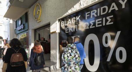 Black Friday, μεγαλύτερες εκπτώσεις και περισσότερες on line αγορές