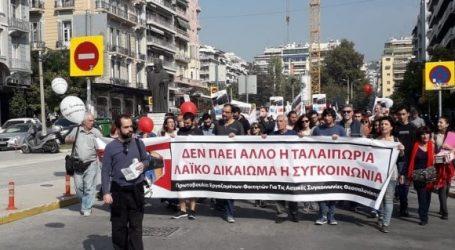 Θεσνι/κη: Συγκέντρωση με αίτημα την αύξηση των δρομολογίων του ΟΑΣΘ