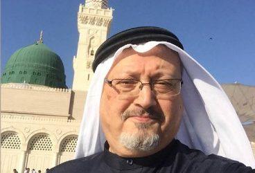Yeni Safak: Ο Κασόγκι αποκεφαλίστηκε στο προξενείο της Σαουδικής Αραβίας