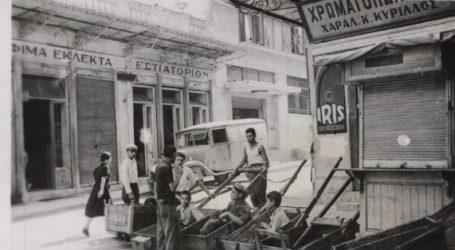 Έκθεση: «Με το βλέμμα του κατακτητή: η Αθήνα της Κατοχής στη φωτογραφική συλλογή του Βύρωνα Μήτου»