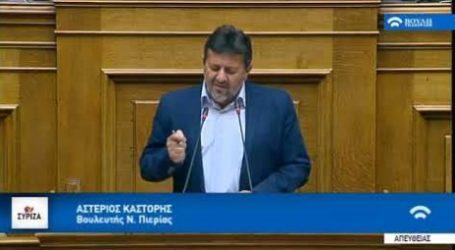 ΣΥΡΙΖΑ: Καταδίκη για τη φασιστική επίθεση στην οικία του βουλευτή Αστέριου Καστόρη