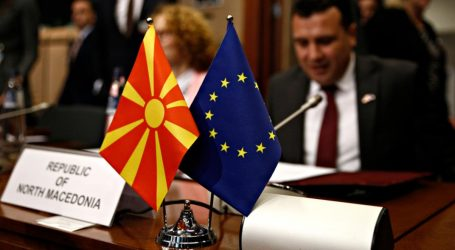 Παρέμβαση ευρωκοινοβουλίου για την ένταξη της Β. Μακεδονίας – Προτείνεται διαχωρισμός από την Αλβανία