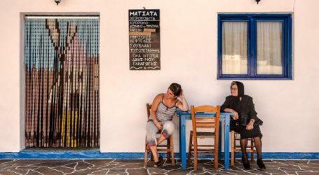 «#My_Greece: Villages», ανοιχτός διαγωνισμός φωτογραφίας με θέμα τα χωριά της Ελλάδας