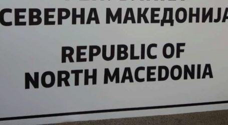 Ψυχρολουσία για τη Βόρεια Μακεδονία η καθυστέρηση ένταξης στην ΕΕ