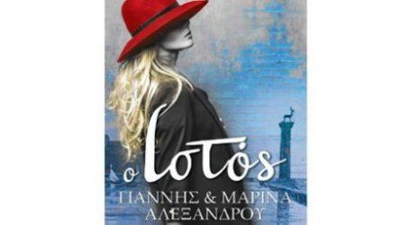 """Η συγγραφέας Μαρίνα Αλεξάνδρου θα υπογράφει αντίτυπα του νέου της βιβλίου """"Ο Ιστός"""""""