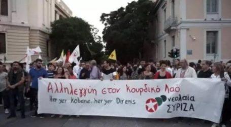 Συγκέντρωση της Νεολαίας ΣΥΡΙΖΑ στην πρεσβεία της Τουρκίας κατά της εισβολής στη Συρία