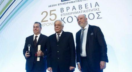 Παυλόπουλος: Η επιχειρηματικότητα θα αποτελέσει κινητήριο μοχλό ανάπτυξης για τον τόπο