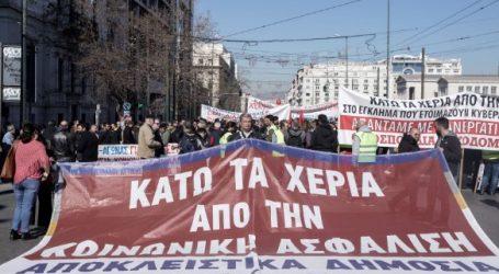 Ολοκληρώθηκαν οι απεργιακές συγκεντρώσεις ενάντια στο νομοσχέδιο για το ασφαλιστικό
