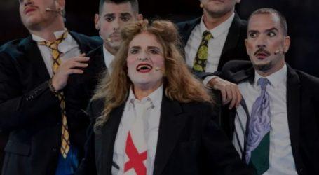 Οι «Εκκλησιάζουσες» του Σταμάτη Κραουνάκη στη Σκηνή της Φρυνίχου