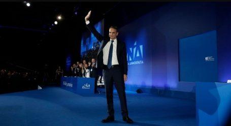 Δωδέκατο συνέδριο ΝΔ-Μητσοτάκης: Οι επόμενες εκλογές θα επισφραγίζουν την μεγάλη πολιτική αλλαγή που περιμένει η ελληνική κοινωνία