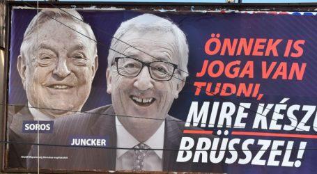 Μύλος στην ευρωπαϊκή δεξιά – H Κομισιόν απαντά στη καμπάνια Ορμπάν κατά Γιούνκερ