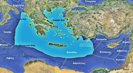 Οριοθέτηση της ΑΟΖ ως το καλοκαίρι σκέπτεται η Αθήνα