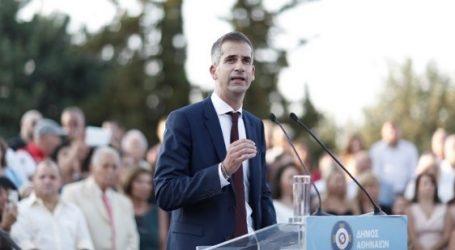 Ορκίστηκε δήμαρχος Αθήνας ο Μπακογιάννης