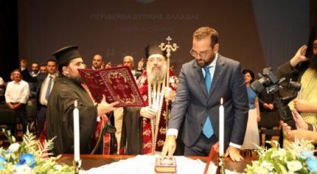 Ορκίστηκε ο νέος περιφερειάρχης Δυτικής Ελλάδας, Νεκτάριος Φαρμάκης