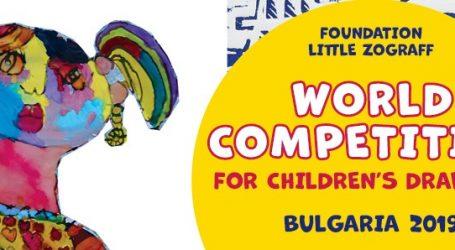 Βουλγαρία: Παγκόσμιος διαγωνισμός ζωγραφικής για παιδιά