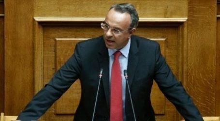 Σταϊκούρας: Θα διεκδικήσουμε χαμηλότερα πρωτογενή πλεονάσματα