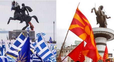 FAZ: Πόσο κοντά σε λύση βρίσκονται Ελλάδα και πΓΔΜ;