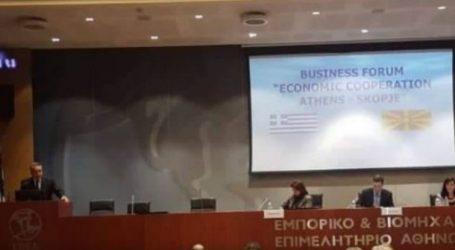 Άνοιξε ο εμπορικός διάλογος Αθήνας-Σκοπίων